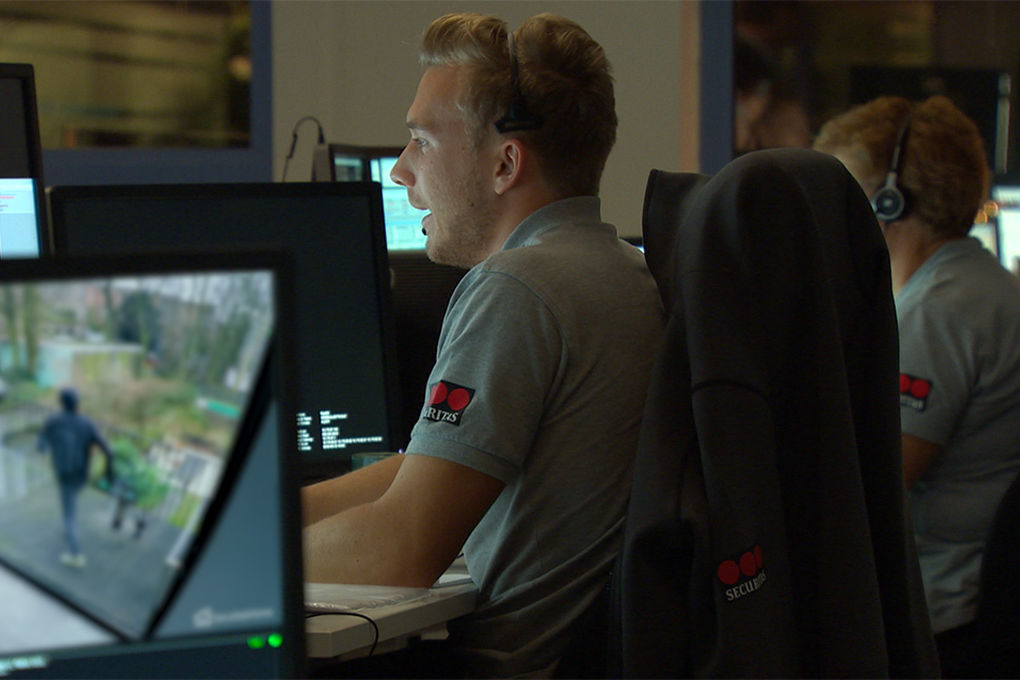 Securitas Home Control room